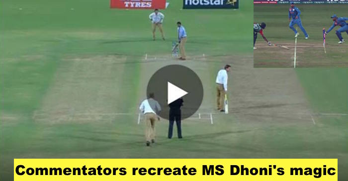 WATCH: Commentators recreate MS Dhoni-Mustafizur Rahman run out moment