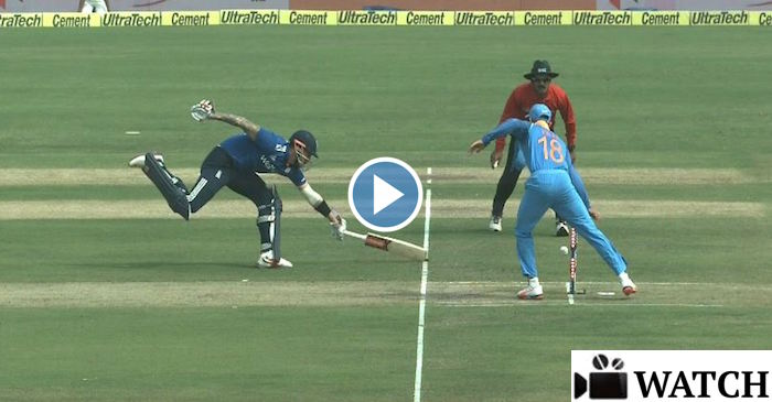 Jasprit Bumrah rapid throw to run-out Alex Hales (IND v ENG 1st ODI 2017)