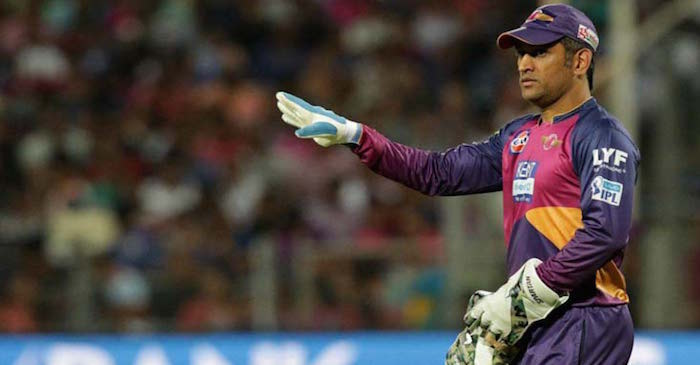 IPL 2017: Here's the truth why MS Dhoni has been removed from Rising Pune Supergiants captaincy