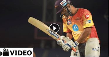 WATCH: Rising Pune Supergiant's MS Dhoni smashing bowlers in the nets