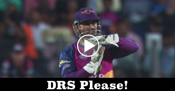 WATCH: MS Dhoni asked for a DRS after umpire messed up LBW decision
