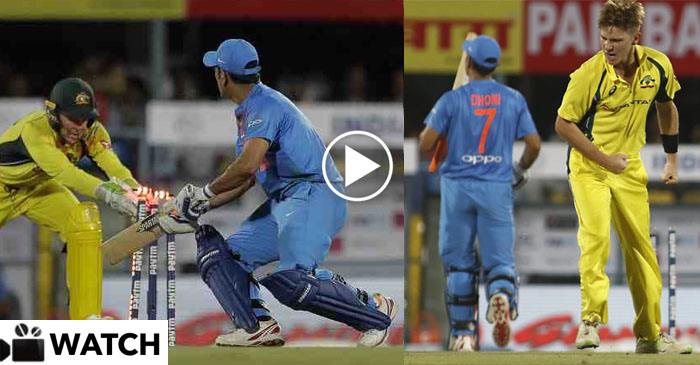 VIDEO: MS Dhoni gets stumped for the first time in T20 International; Adam Zampa celebrates