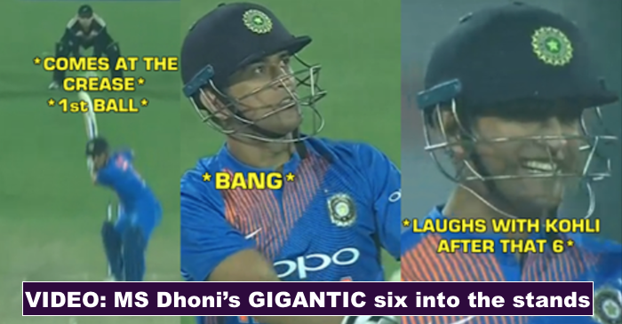WATCH: MS Dhoni 'laughs out loud' after hitting first ball SIX