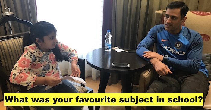 MS Dhoni reveals his favourite subject in school