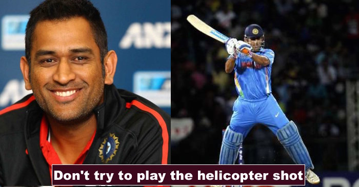 MS Dhoni helicopter shot