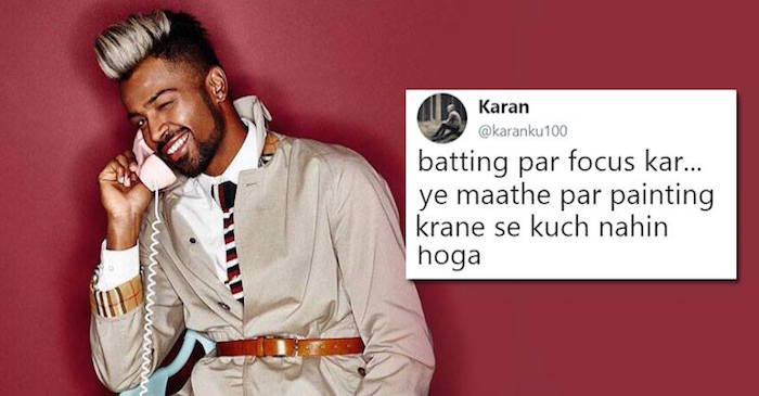 Hardik Pandya gets brutally trolled on Twitter for his new hairstyle