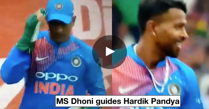 VIDEO: Hardik Pandya dismisses David Miller on the very next ball after getting tips from MS Dhoni