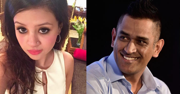 Sakshi Dhoni's lovely gesture for MS Dhoni on Valentine's Day is winning the internet