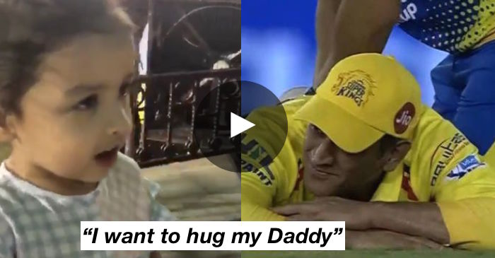 VIDEO: When Ziva wanted to hug MS Dhoni during the LIVE match
