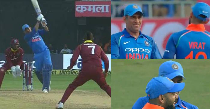 WATCH: MS Dhoni's unique reaction after launching the ball into the sky