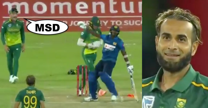 WATCH: Faf du Plessis likens David Miller to MS Dhoni after seeing his lighting quick stumping effort