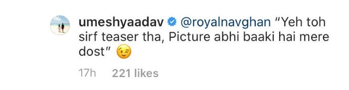 Umesh Yadav comment