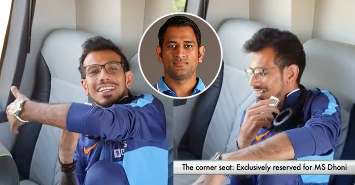Yuzvendra Chahal, MS Dhoni seat in bus