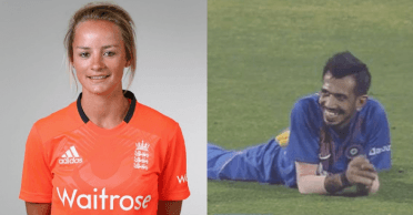 Danielle Wyatt trolls Yuzvendra Chahal once again on social media