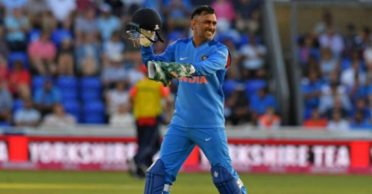 MS Dhoni opts for a new role at JSCA Stadium in Ranchi