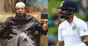 'How can you question his technique, he has scored 70 tons' : Inzamam-ul-Haq lashes out at Virat Kohli's critics
