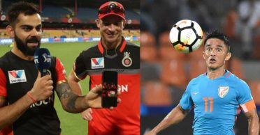 RCB responds after Sunil Chhetri reveals he would like to play for Bangalore-based IPL franchise