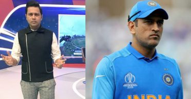 Aakash Chopra picks his India squad for the T20 World Cup, leaves out veteran stumper MS Dhoni