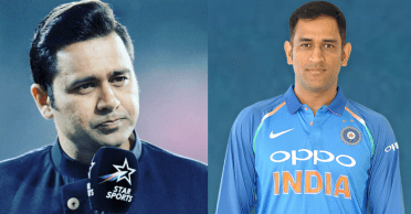 'I had to close social media… people abused me so much' : Aakash Chopra on excluding MS Dhoni from his T20 WC squad