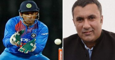MS Dhoni best wicketkeeper in India, would pick him in the team: BCCI Treasurer