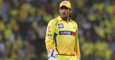 """""""He was without a home in IPL 2008"""": Former IPL COO reveals an interesting story about CSK skipper MS Dhoni"""