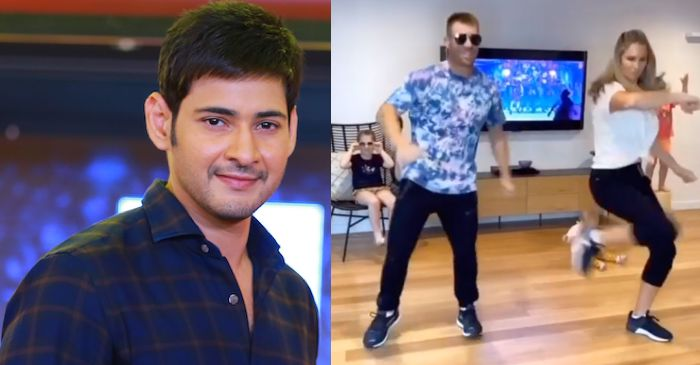 Mahesh Babu, David Warner