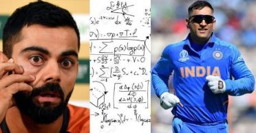 How good were MS Dhoni and Virat Kohli in board exams? Their marks revealed!