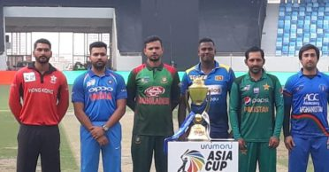 Asia Cup cricket tournament postponed till June 2021, confirms ACC
