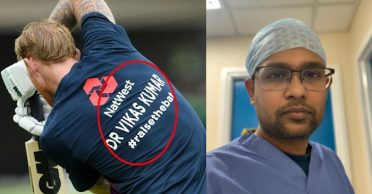 ENG vs WI: Indian-origin doctor Vikas Kumar overwhelmed to have his name on Ben Stokes' jersey