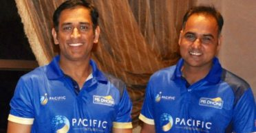 MS Dhoni's manager shrugs off all speculations about his client pondering retirement