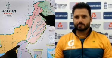 Azhar Ali stands in solidarity with Imran Khan's 'Kashmir Seize Day' movement