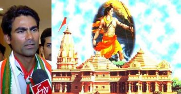 Mohammad Kaif, Danish Kaneria delighted with Ram temple's foundation in Ayodhya