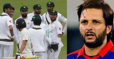 """""""Such opportunities can not be wasted"""": Shahid Afridi, Mohammad Yousuf rue Pakistan's loss in Manchester"""