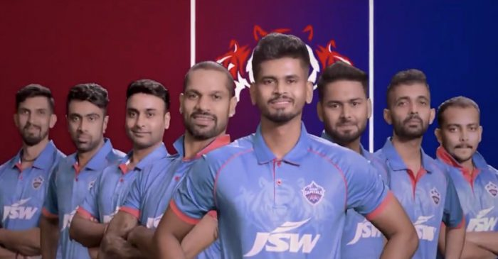 IPL 2020: Delhi Capitals (DC) unveils their new jersey for 13th season