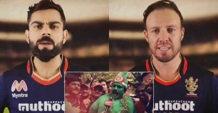 IPL 2020: Royal Challengers Bangalore (RCB) launches official team anthem ahead of the upcoming season
