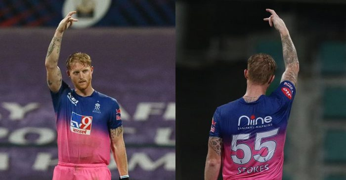 IPL 2020: Here is why Ben Stokes folded his middle finger after scoring a century against MI
