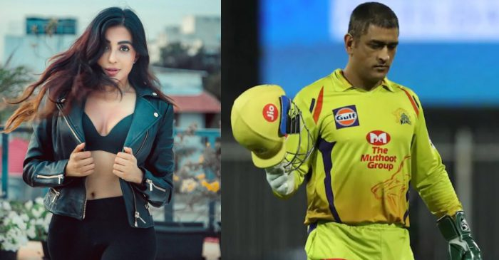 IPL 2020: South Indian actress Parvati Nair comes in support of CSK and MS Dhoni in 'these tough times'