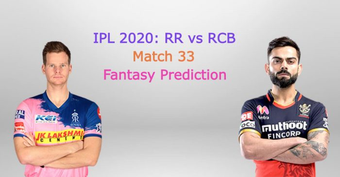 IPL 2020, Match 33: Rajasthan Royals vs Royal Challengers Bangalore – Fantasy Tips, Playing XI & Pitch Report
