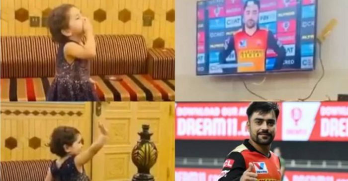 IPL 2020: SRH spinner Rashid Khan shares an adorable video of his niece cheering for him from Afghanistan