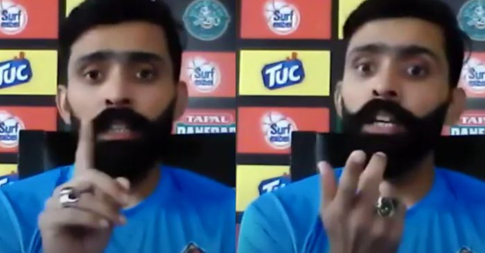 Fawad Alam loses calm after a reporter asks him about his poor record in international cricket