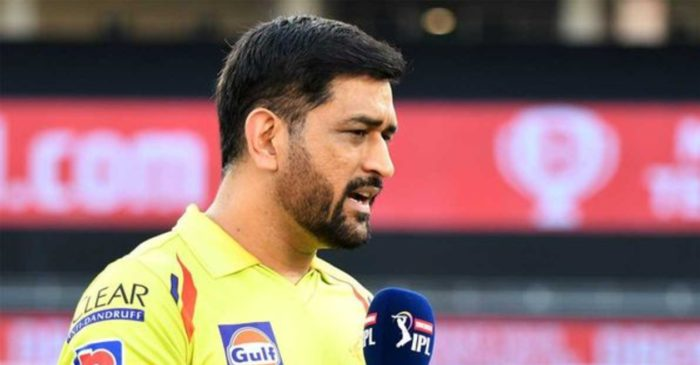 IPL 2021: CSK captain MS Dhoni opens up about the biggest positive after win over KKR