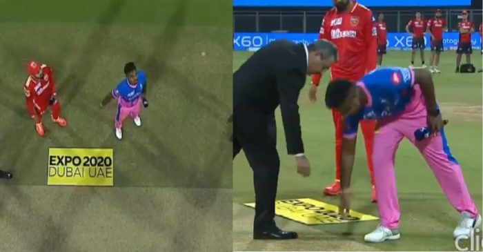 IPL 2021, RR vs PKBS: Sanju Samson reveals why he pocketed the coin after winning the toss