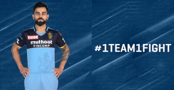 IPL 2021: RCB to wear 'special blue jersey' to raise funds for India's fight against COVID-19