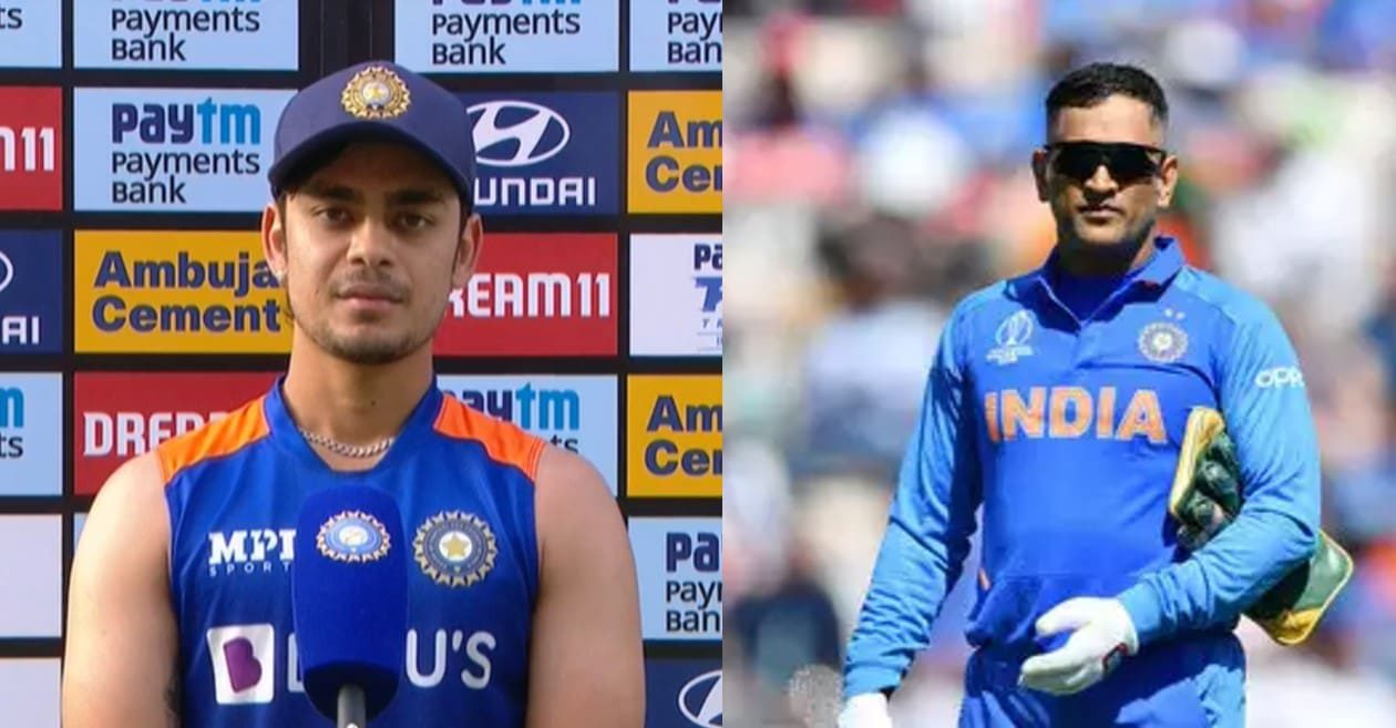 Ishan Kishan throws light on one quality of MS Dhoni which he wants to learn