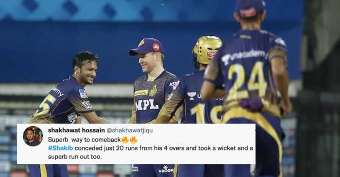 IPL 2021 – Twitter Reactions: KKR stay alive with a convincing six-wicket win over SRH