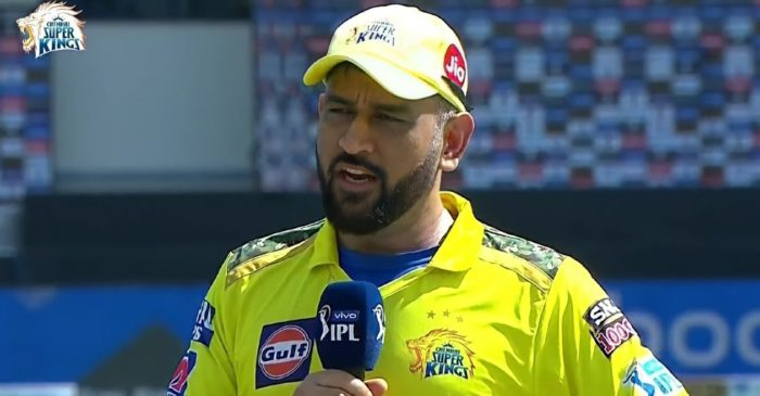 IPL 2021: MS Dhoni opens up about his future with Chennai Super Kings